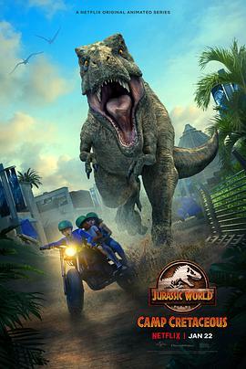 侏罗纪世界:白垩纪营地 第二季的海报