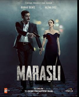 马拉什人的海报