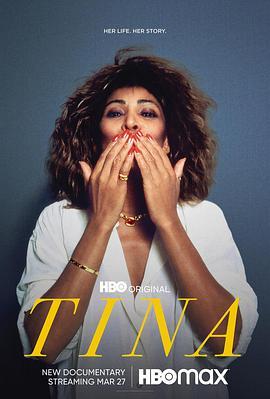 蒂娜的海报