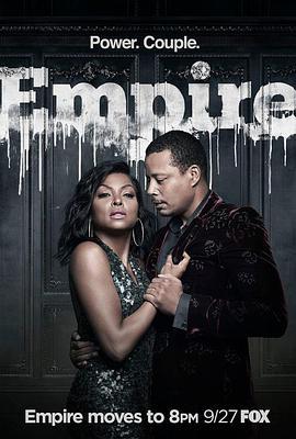 嘻哈帝国 第四季的海报