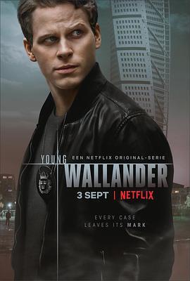 青年维兰德 第一季的海报