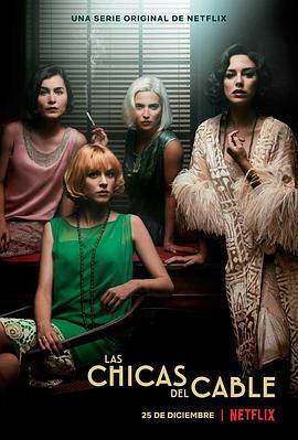 接线女孩 第二季的海报