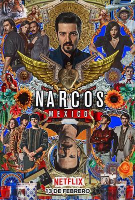 毒枭:墨西哥 第二季的海报