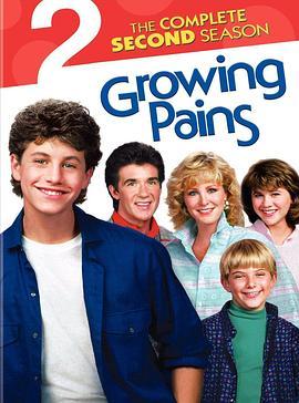 成长的烦恼 第二季的海报