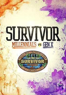 幸存者:老少对决 第三十三季的海报