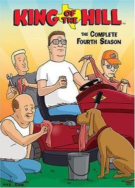 乡巴佬希尔一家的幸福生活 第四季的海报