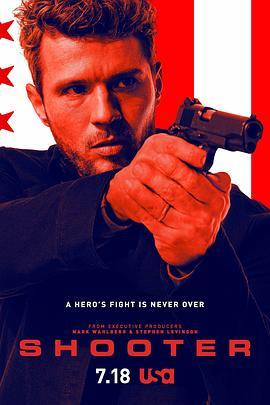 生死狙击 第二季的海报