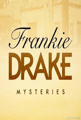 德雷克探案集 第二季的海报