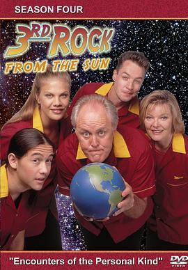 歪星撞地球 第四季的海报