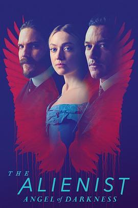 沉默的天使 第二季的海报