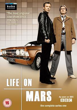 火星生活 第一季的海报