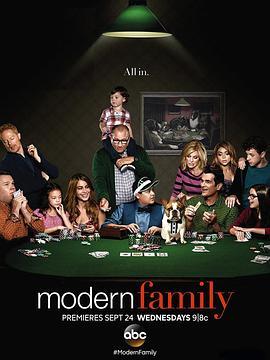 摩登家庭 第六季的海报