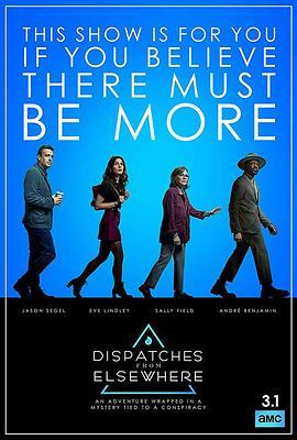 日常谜团 第一季的海报