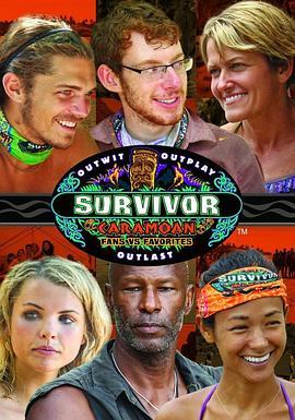 幸存者:卡拉摩安 第二十六季