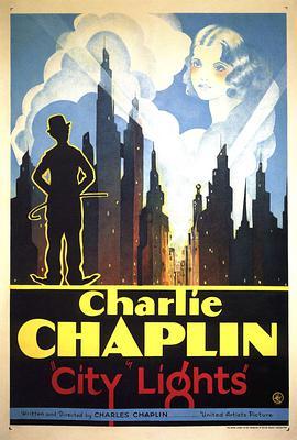城市之光的海报