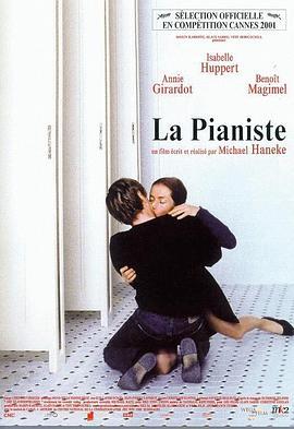 钢琴教师的海报