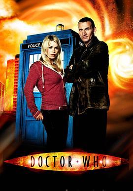 神秘博士 第一季的海报