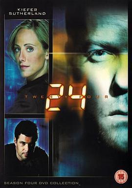 24小时 第四季的海报