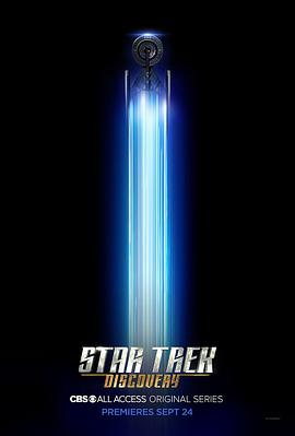 星际迷航:发现号 第一季的海报