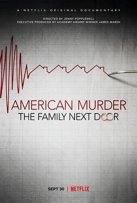 美国谋杀故事:隔壁那家人的海报