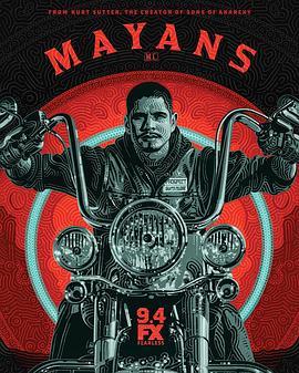 玛雅帮 第二季的海报