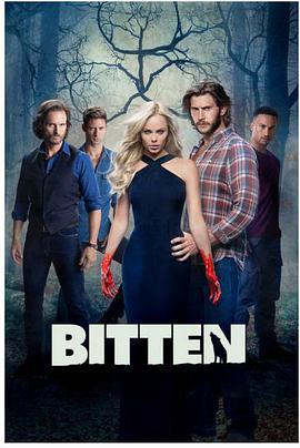 隐世狼女 第三季的海报