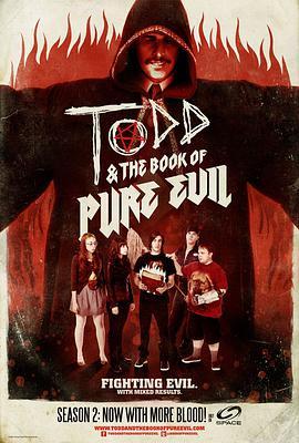 托德与邪恶之书 第一季的海报