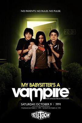 吸血鬼保姆第一季