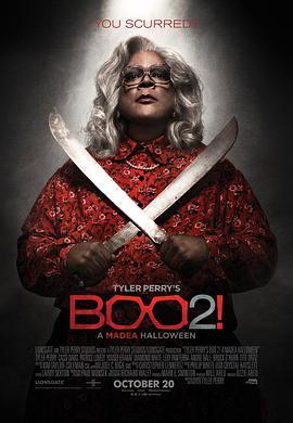 黑疯婆子的万圣节2的海报