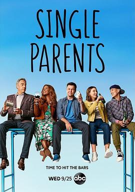 单身家长 第二季的海报