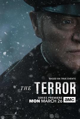 极地恶灵 第一季的海报