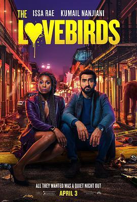 爱情鸟的自救的海报