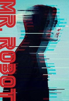 黑客军团 第三季的海报