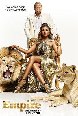 嘻哈帝国 第二季的海报