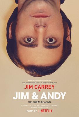 金·凯瑞和安迪·考夫曼:超越伟大的海报