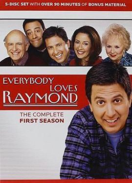 人人都爱雷蒙德 第一季的海报