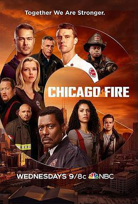 芝加哥烈焰 第九季的海报