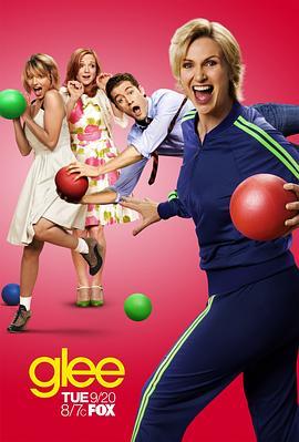 欢乐合唱团 第三季的海报