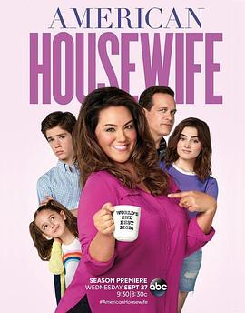 美式主妇 第二季的海报