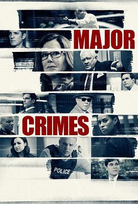 重案组 第六季的海报