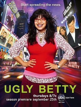 丑女贝蒂 第三季的海报