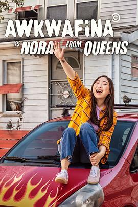 奥卡菲娜是来自皇后区的诺拉的海报