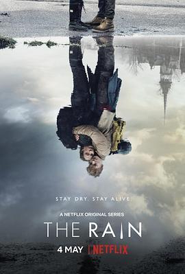 惨雨 第一季的海报