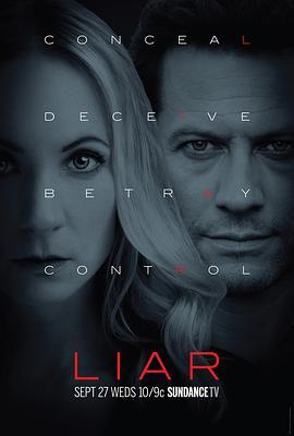 谁在撒谎 第一季的海报