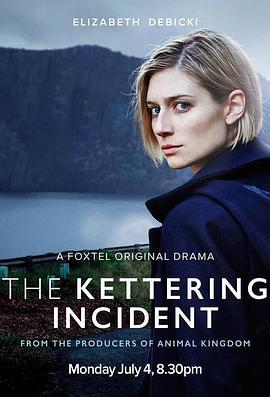 凯特琳事件的海报