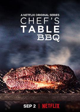 主厨的餐桌:烧烤的海报