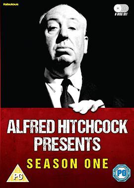 希区柯克剧场 第一季的海报