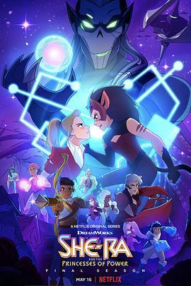 《希瑞与非凡的公主们 第五季》全集/She-Ra and the Princesses of Power Season 5在线观看