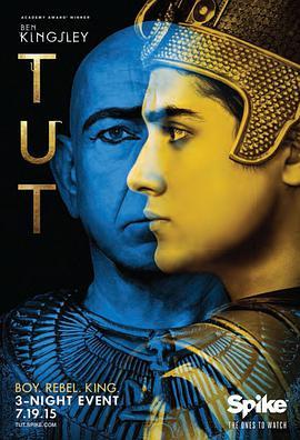 图坦卡蒙的海报