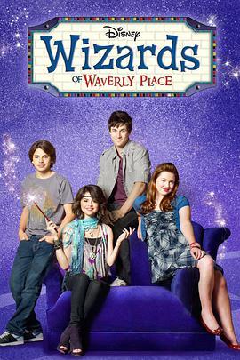 少年魔法师 第四季的海报